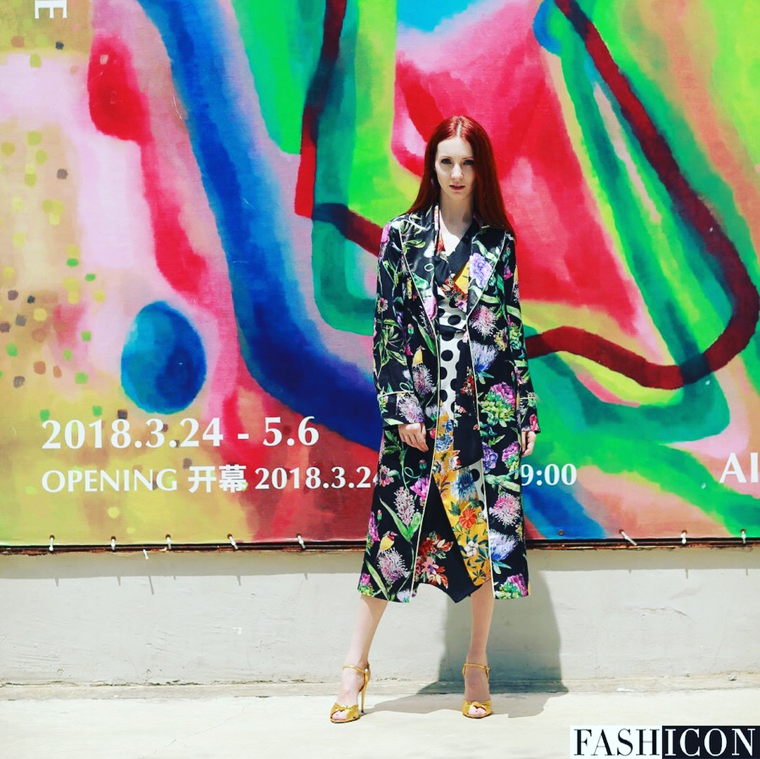 Outfit ikebana